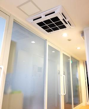 空調衛生管理